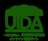 街路樹診断協会オンライン研修サイト